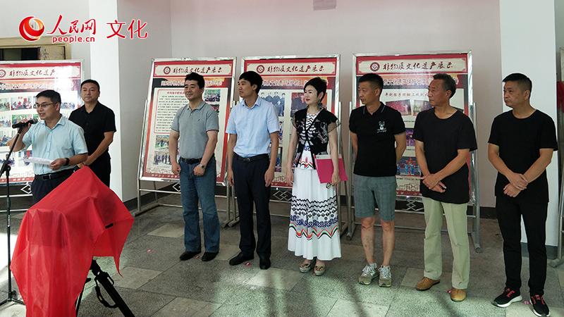 平利弦子腔暨汉调二黄录制启动仪式在陕西平利举行
