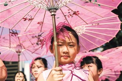 中华文化快闪巴西