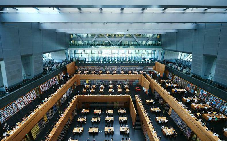 110周年!国家图书馆将举办系列馆庆活动