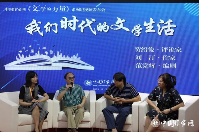 献礼新中国70华诞 中国作家网发布《文学的力量》系列短视频