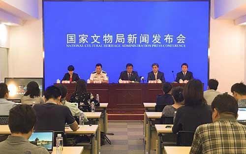 国宝归来!中国成功追索8件流失日本曾伯克父青铜器未来密码智能家居怎么样