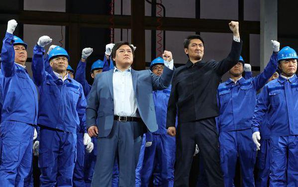 献礼新中国成立70周年 中央歌剧院大型原创歌剧《道路》首演