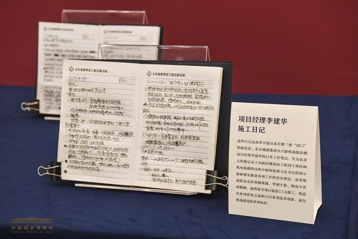 http://www.bjgjt.com/beijingfangchan/84059.html