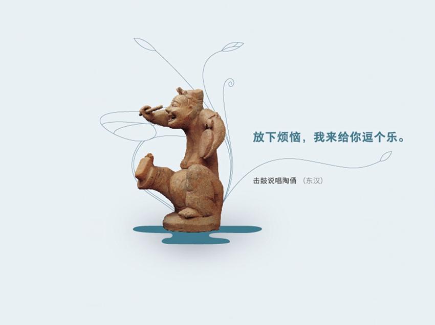 击鼓说唱陶俑(东汉)