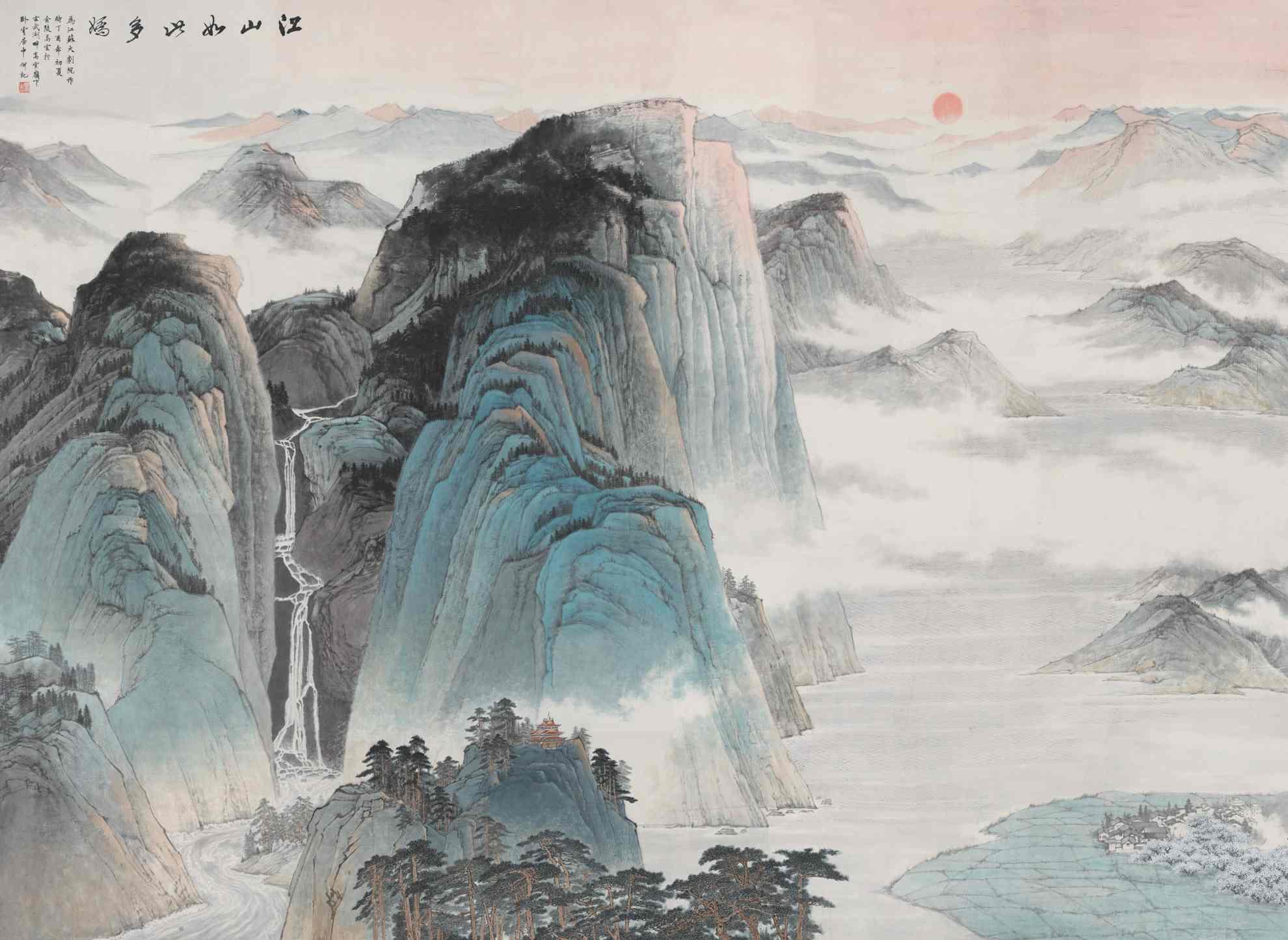 150余件江苏省文艺名家作品在中国美术馆展出