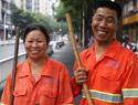 重庆时时采彩开走势计划池河