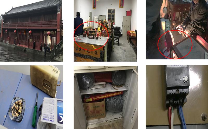 国家文物局节前暗访 通报260余项文物安全隐患