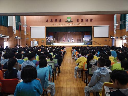 中国儿童艺术剧院《成语魔方》《小吉普·变变变》赴港进校园演出