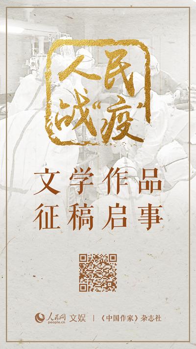 """【""""人民战'疫'""""征文】立春时节,一万只口罩在路上"""
