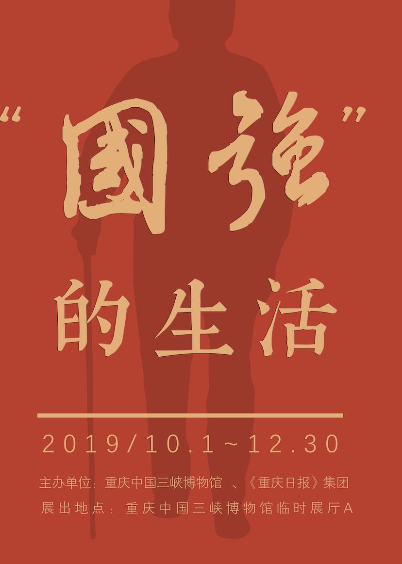 """收藏级!50场精美展览""""云上看""""(博物馆篇)"""