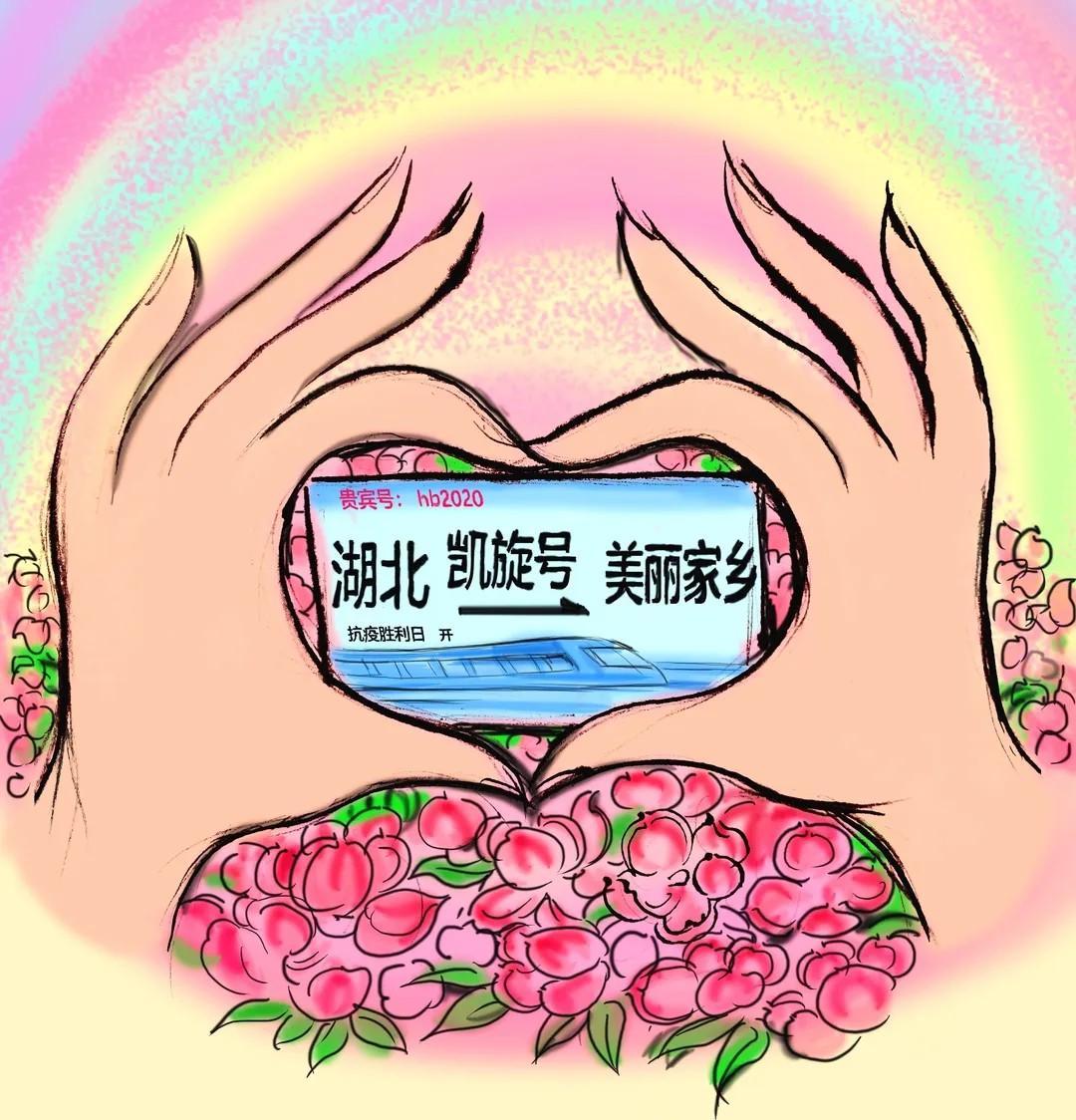 《凯旋号》作者:杨濡豪