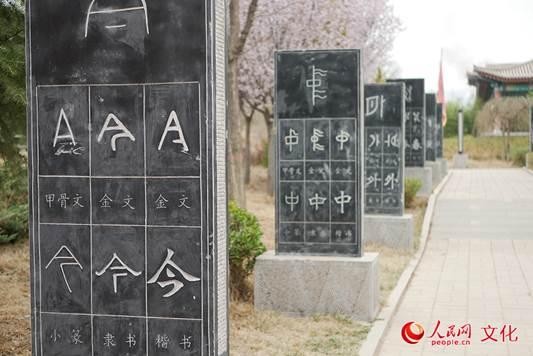 http://www.taizz.cn/wenhua/148966.html