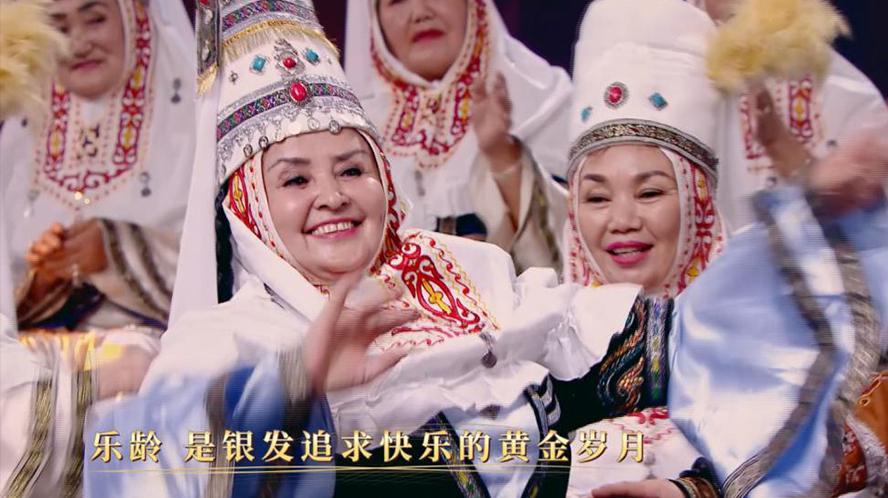 首档老年音乐暖综艺季播节目《乐龄唱响》将于21