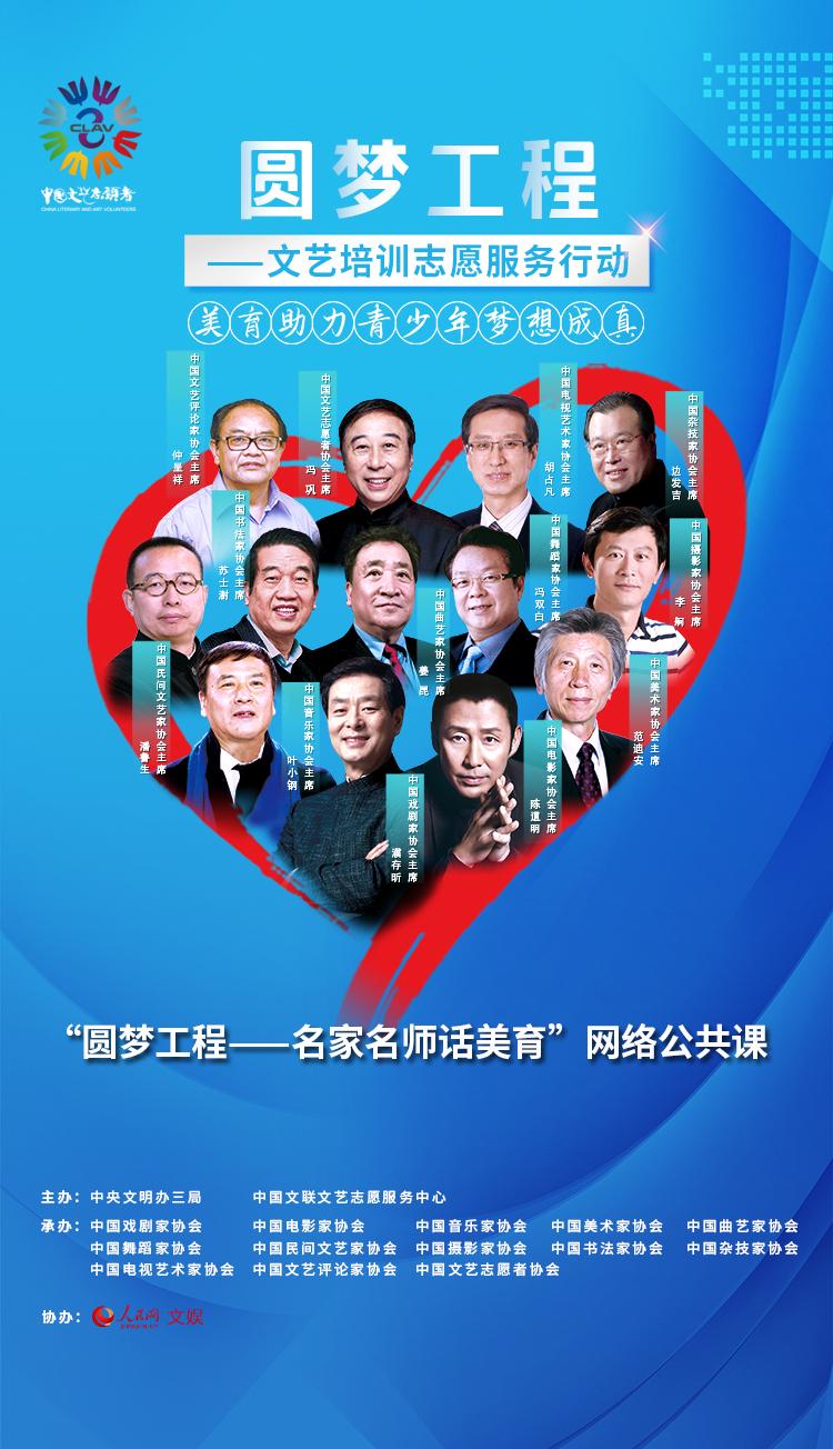 中国文艺评论家协会副主席王一川:认识艺术美