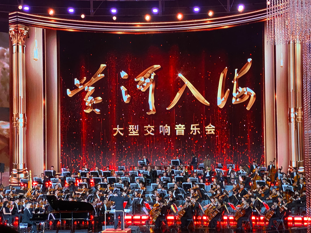 黄河流域舞台艺术展演展播活动开幕 9省区精品剧目上演
