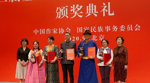 """第十二届""""骏马奖""""颁奖典礼在京举行"""