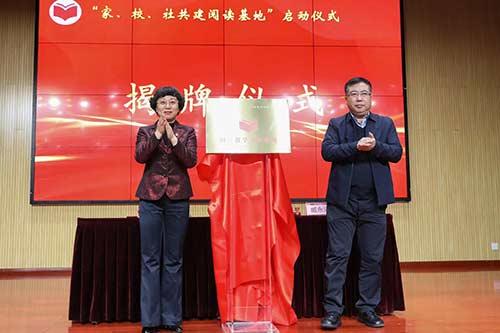 人民文学出版社与北京市第二中学共建阅读教学实验基地60ab影院