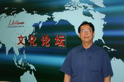 中国青年政治学院副院长李家华做客文化论坛。