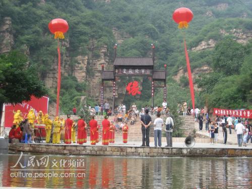 河北邢台 天河山风景区(人民网记者 高伟珺 摄)
