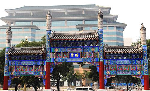 北京西单牌楼时隔85年全新亮相