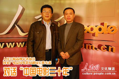 宏森:中国电影30年图片