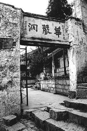"""从南京到贵阳 故宫国宝""""西迁""""记"""