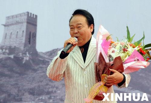 第五届中国山海关国际长城节开幕开发视频会议图片