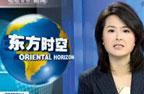 央视之变,中国新闻在行动