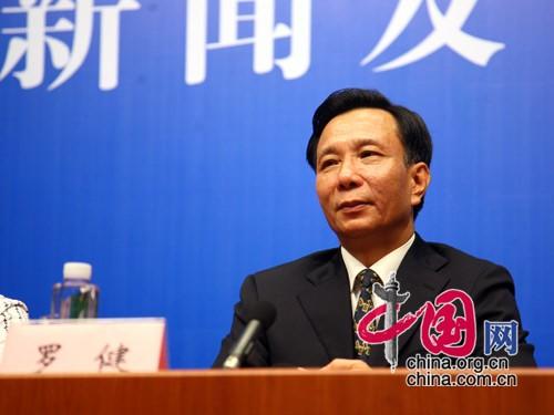 福建省人民政府副秘书长罗健.图片来源:中国网