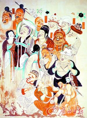 中世纪王子服装手绘