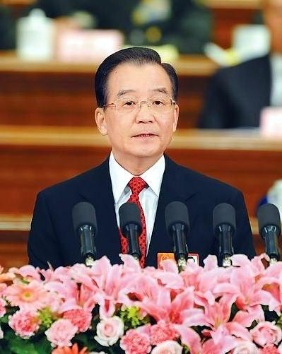 中央农村工作会议在京举行温家宝讲话 - 中医世家 - 中医世家王汝辉博客