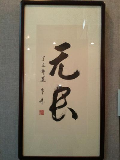 古风文字宣纸背景竖版素材