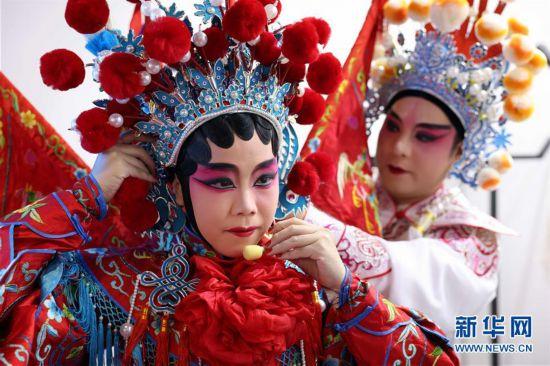 (文化)(1)第六届中国非遗博览会开幕