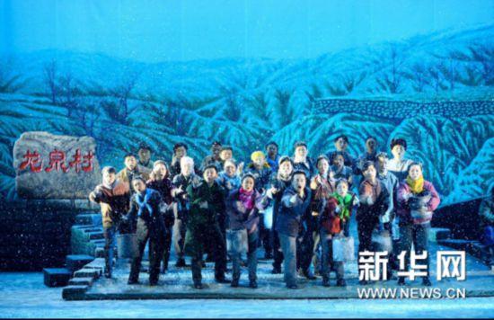 歌剧《三把锁》亮相全国脱贫攻坚舞台艺术优秀剧目展演奥帕拉拉冒险岛在哪